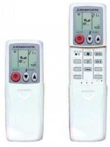 Télécommande infrarouge